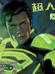 超人前傳:燈俠