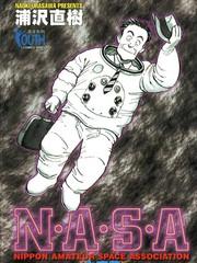 NASA太空夢