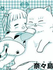貓貓有萌妹